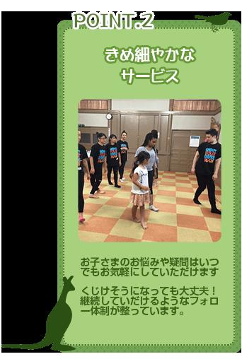 鎌倉校_011