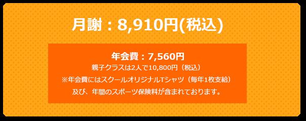 鎌倉校_09