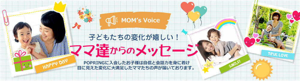 message-mama-banner