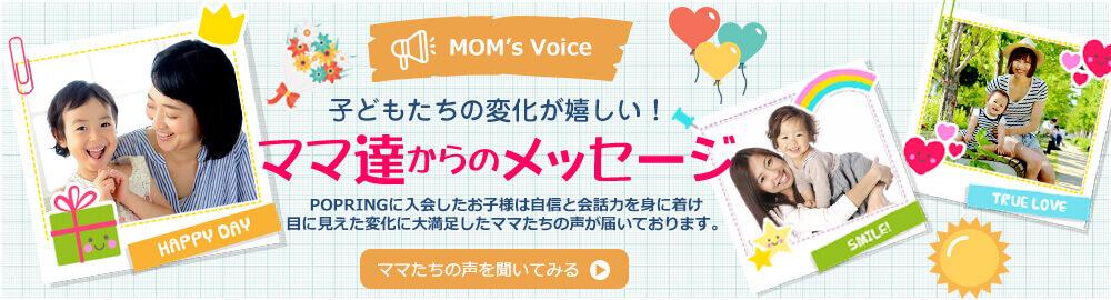 message-mama