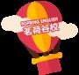 scool-balloon