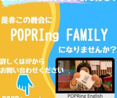 POPCM2